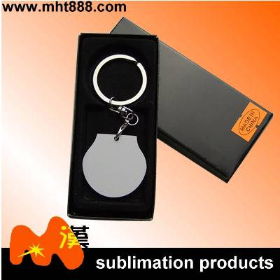 Creativity Unique Sublimation plastic key chain A220