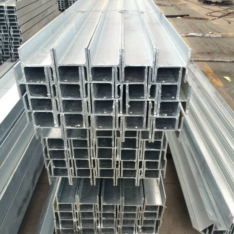 Hot dipped galvanized H beam/H section