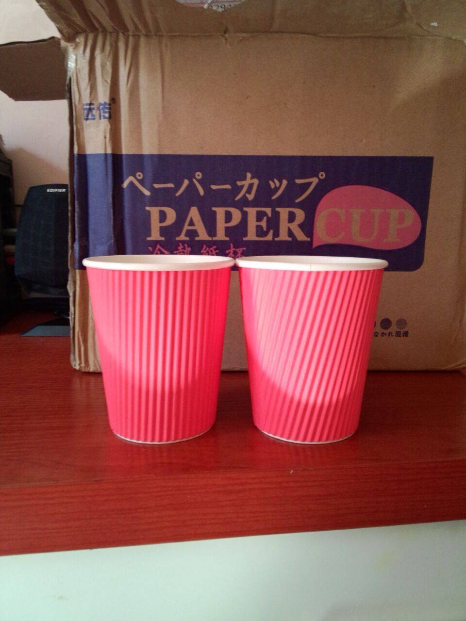Ripple wall disposable paper cup for coffee 3-24oz