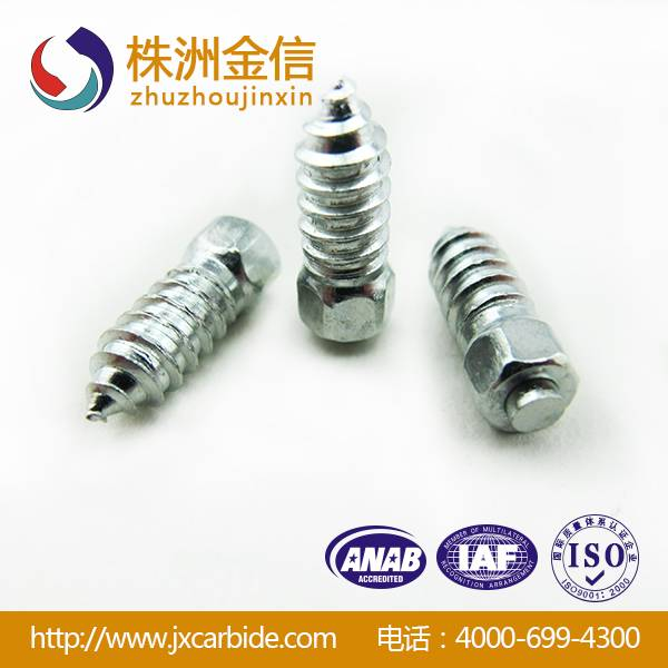 Carbide Screw Ice Antiskid Spiral Tire Studs Tungsten Winter Studs