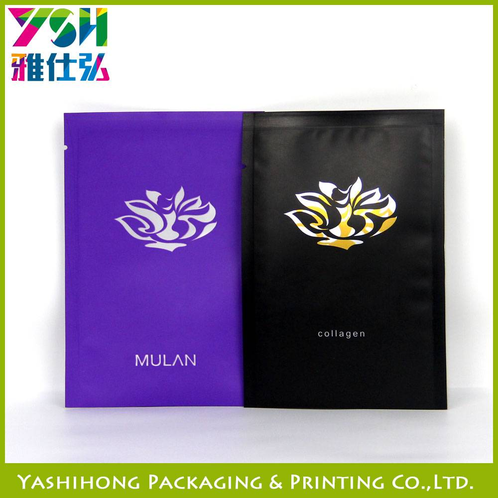 customised comestic mask packaing  bag/roll