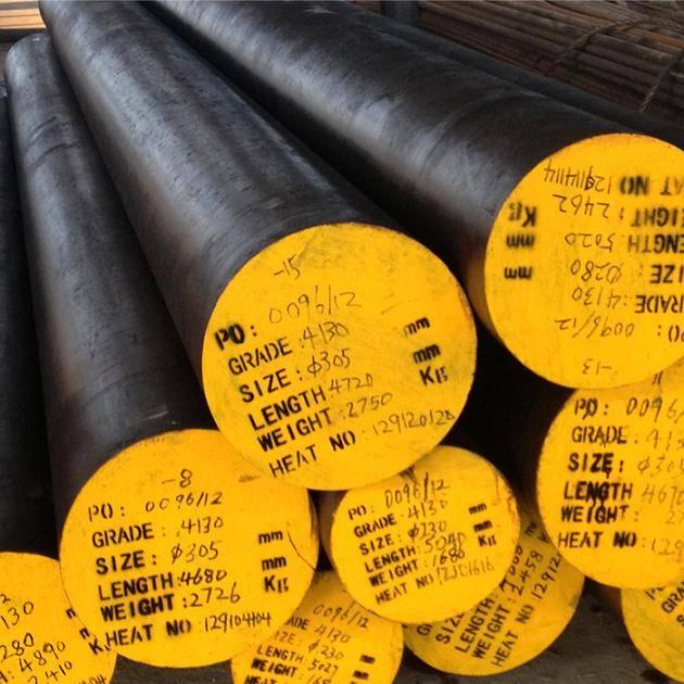Supply AISI 4340 steel bar