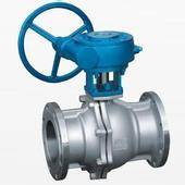 Features of Metal Seat Ball Valve