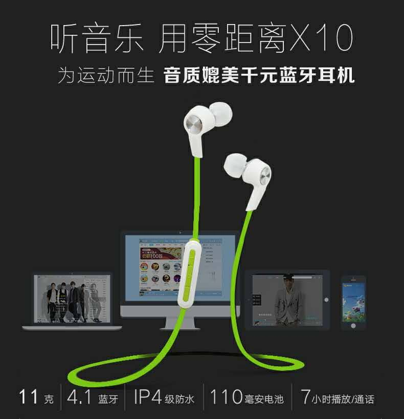 Newest Handfree Sport Wireless Bluetooth Headset (LV-X10)