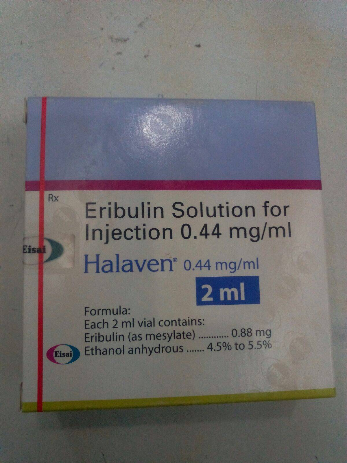 HALAVEN 0.44MG 2MLINJECTION