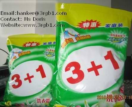3+1 washing powder