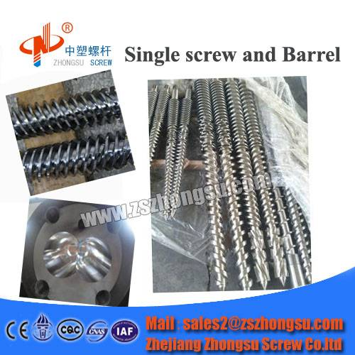 pe film pp sheet blowing twin conical screw barrel