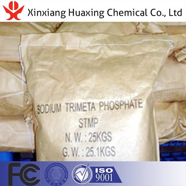 Hot sale Industrial grade STMP Sodium Trimetaphosphate