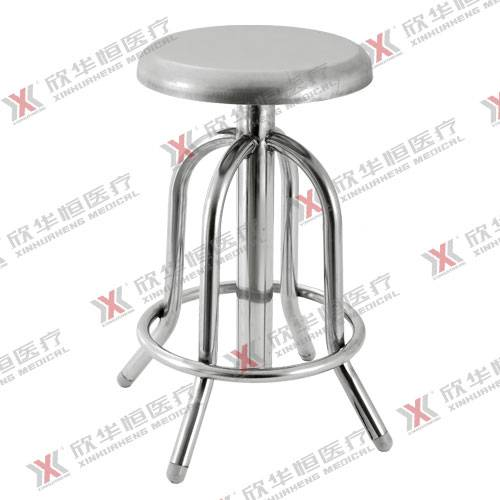 stainless steel operating round stool