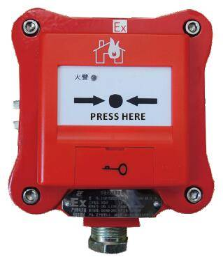 J-SAP-TCSB5232-EX Manual Call Point(Flame proof type)