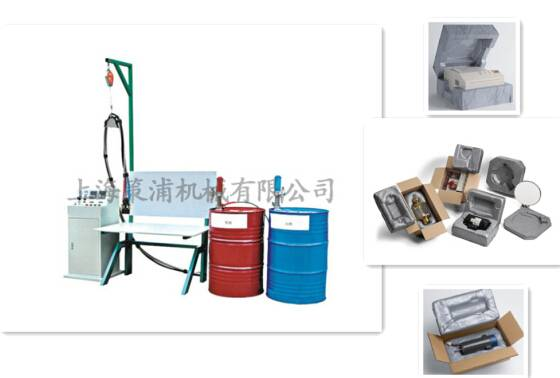 PU Foam Packing Machine for Electronic Product