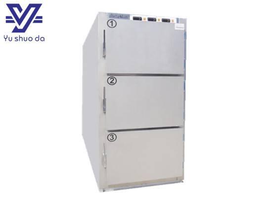 Corpse refrigerator
