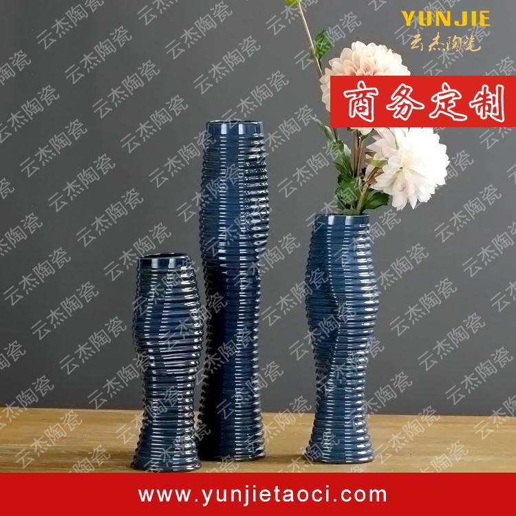 Fancy shape high vase