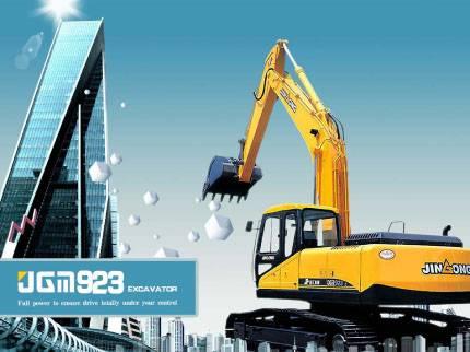 Hydraulic excavator JGM923