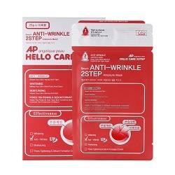 AP Hello Care 2step Anti-Wrinkle
