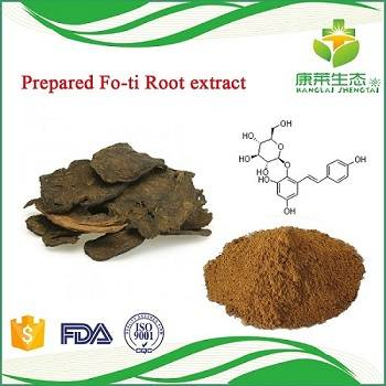 Prepared He Shou Wu Extract/Polygonum Multiflorum Extract Powder