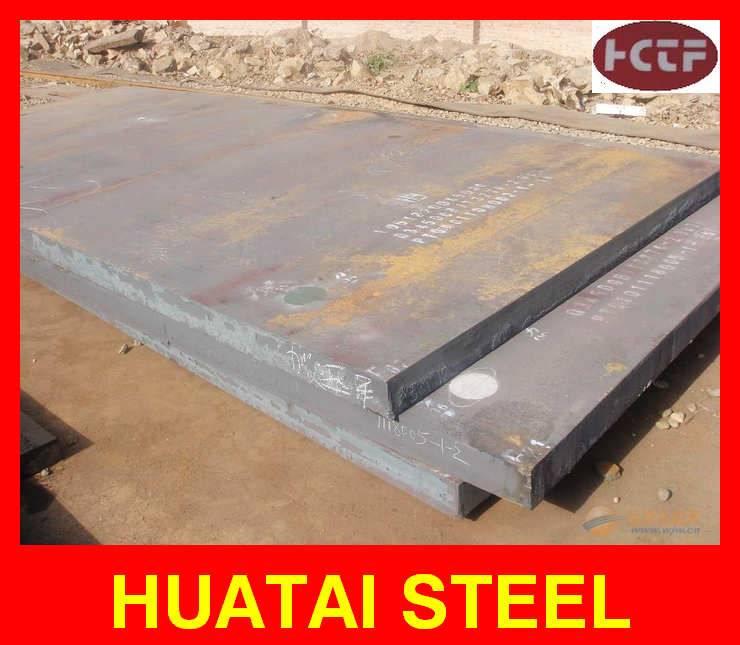 Q215 Steel Sheet