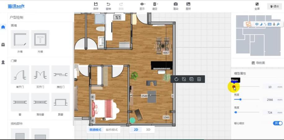 china customization Efficient furniture rendering tools
