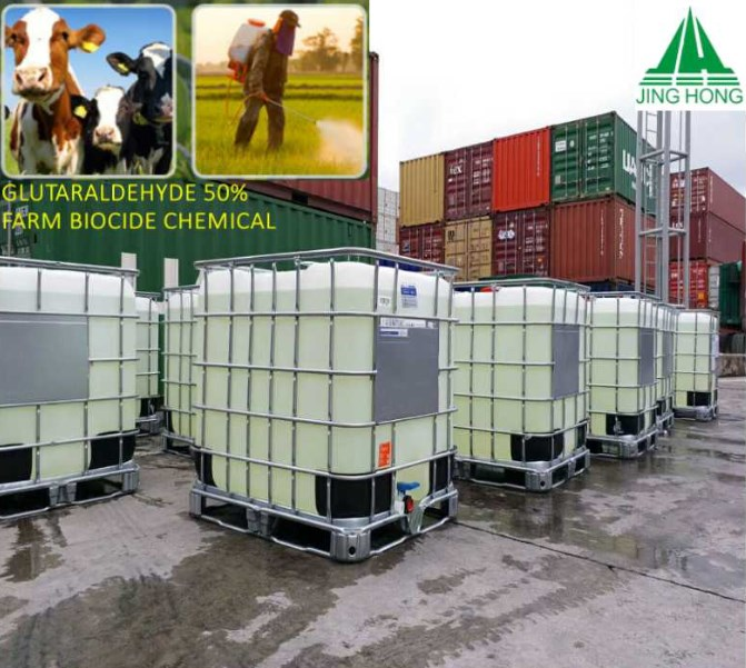 Glutaraldehyde 50% Industry Grade Biocide