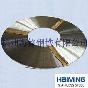 Cold Rolled 201 Precision Stainless Steel Strip