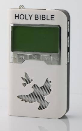 portable digital audio Catholic player with voice record function (S209)