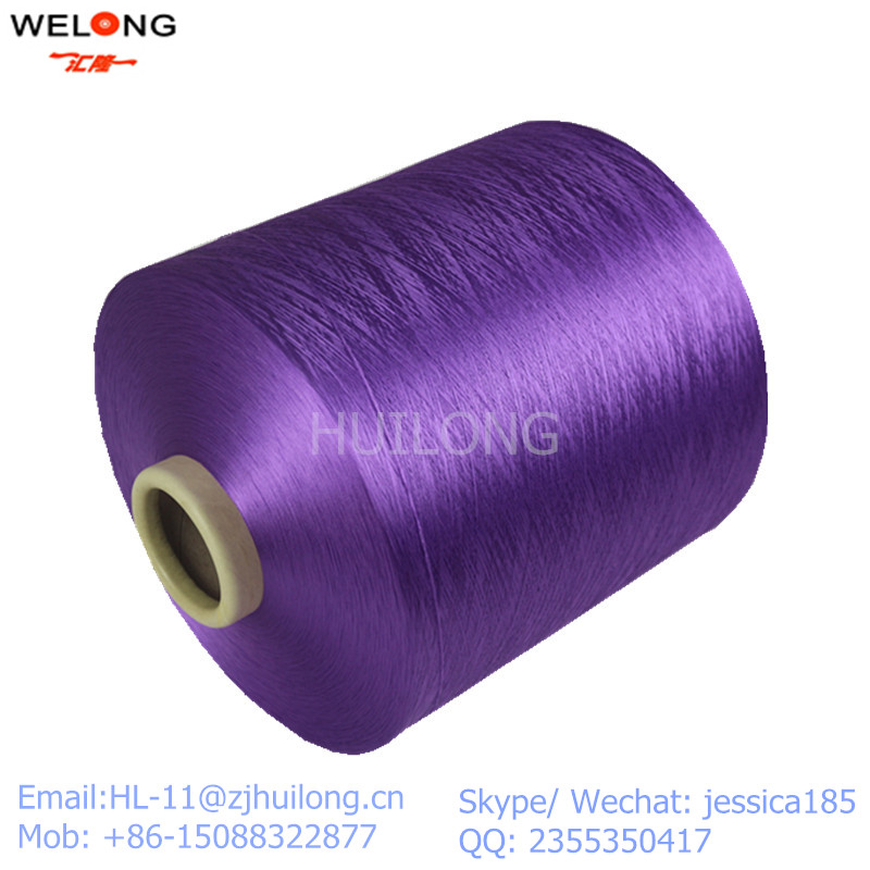 POLYESTER FILAMENT TEXTURED YARN