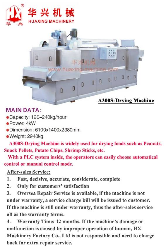 A300S-Drying Machine