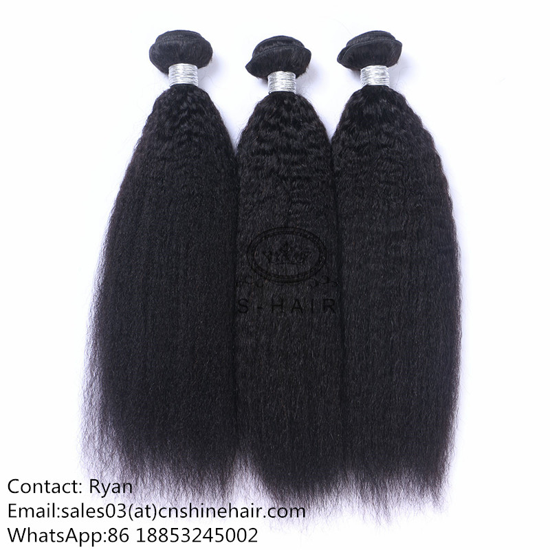 Human Hair Bundles Kinky Straight