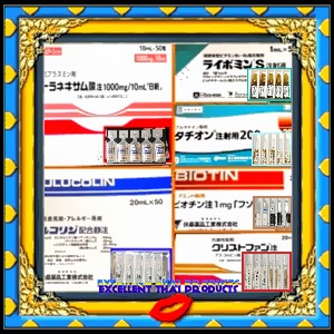 PLATINUM WHITENING SKIN INJECTION SET (JAPAN)