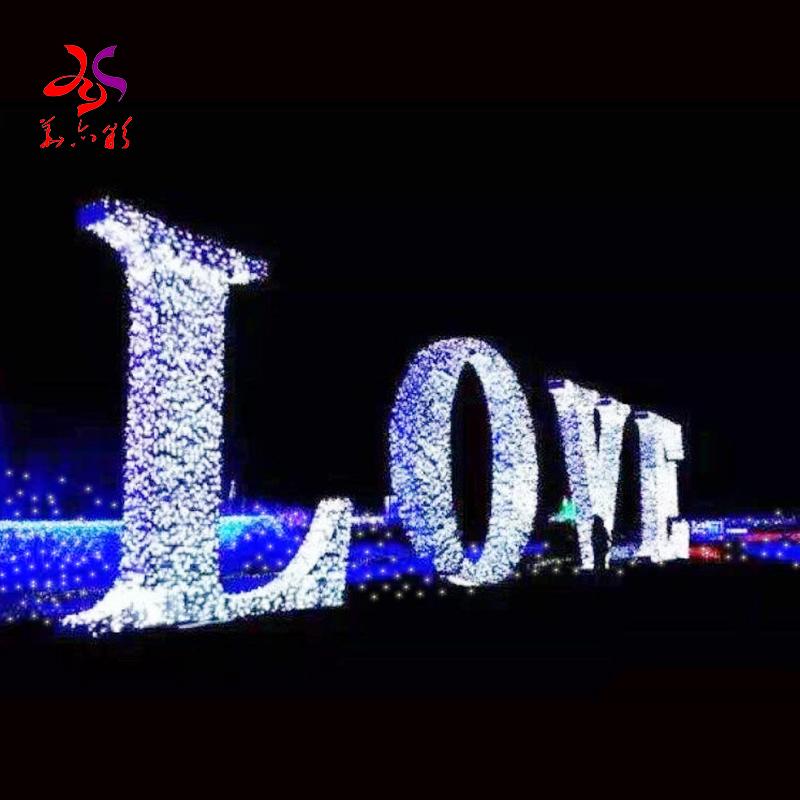 LOVE shape litter character LED white motif lights
