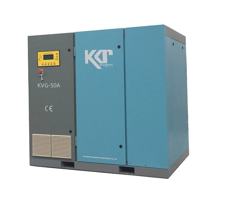 KVG-50A Rotary screw air compressor