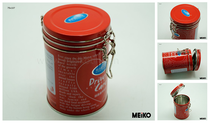 tin can and gift can