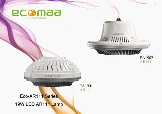 Ecomaa-AR111 Series 11W&19W AR111 Lamp with Fan inside