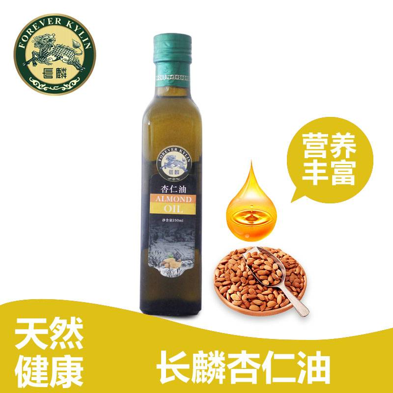cold pressed apricot oil