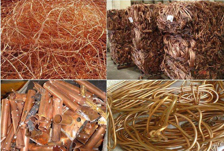 copper scraps wire