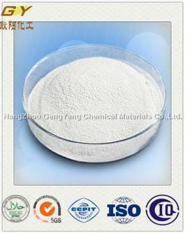 Top Quality Emulsifier E473 Sucrose Fatty Acid Ester
