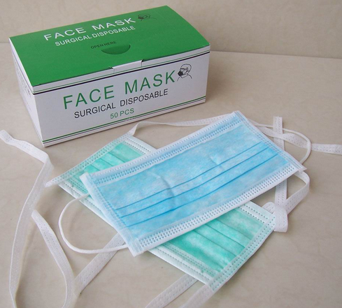 2020 Medical Equipment Disposable Protective Surgical Medical Face Mask,N95 mask