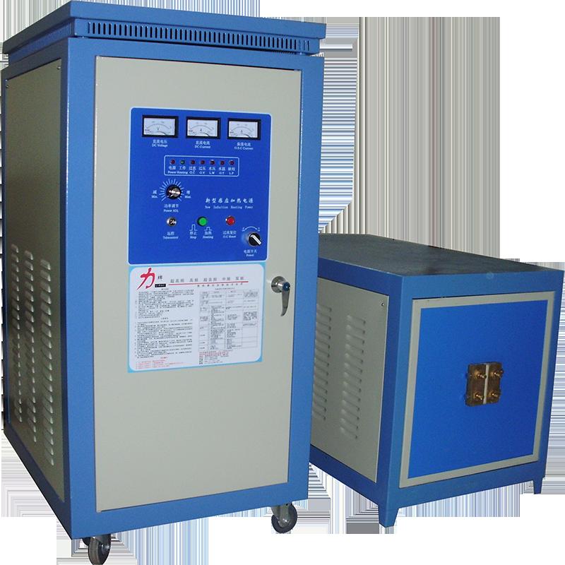 China made portable induction melting furnace