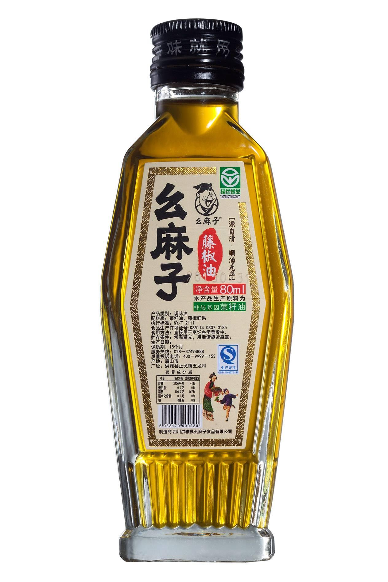 Seasoning oil Yaomazi brand 80ml green Szechuan peppercorn oil