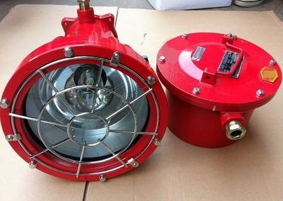 Explosion-proof project-light lamp