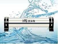 stainless steel UF water filter HPS-QW2500A-522