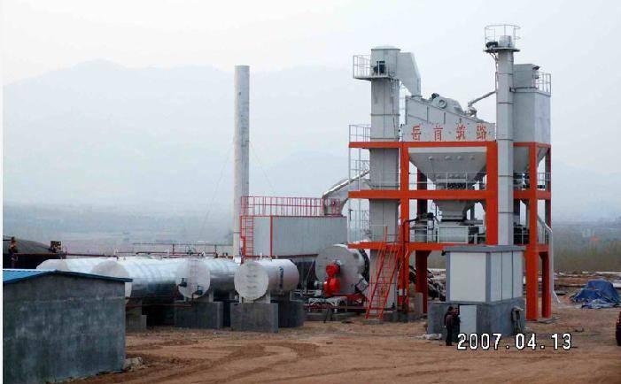 Asphalt Mixing Plant (LBJ2500)