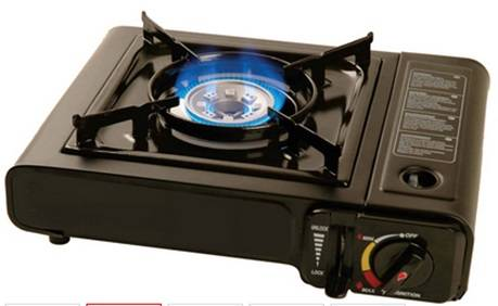 Portable gas cooker Kb01