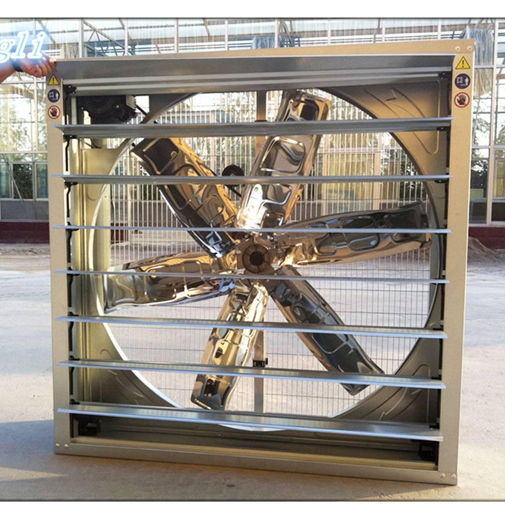 50inch Chicken house ventilator/Exhaust fan/Poultry shed fan ventilation fan for poultry farm