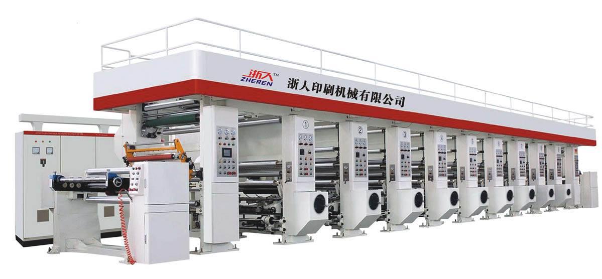 ZRAY-E high speed gravure printing machine