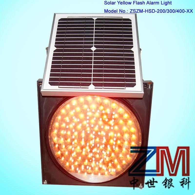 Solar Yellow Slow Character Flash Alarm Light