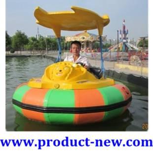 Motor Bumper Boat,Water Boat,Adult Bumper Boats