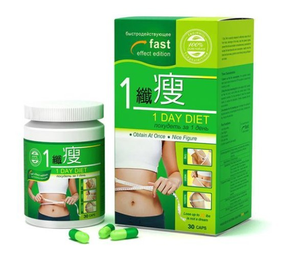 1 Day Diet Slimming Capsule
