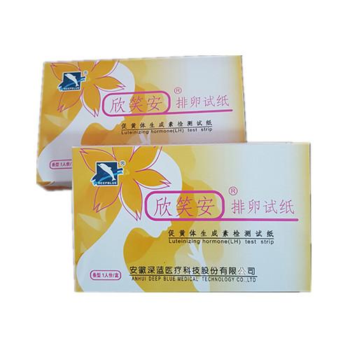 Early pregnancy test LH midstream ovulation test strip kit