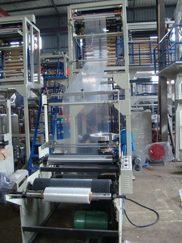 HDPE Film Blowing Extrusion Machine